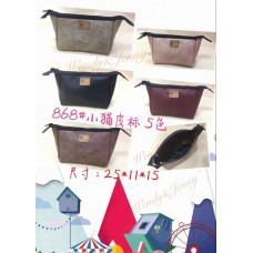 Cosmetic Bag PU Leather Solid Solid Color with Plastic Zipper CB1004 (25X11x15cm)  - (Mixed color 6 pcs/Pack)