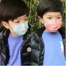 Disposable Colored Fashion Children Face Mask  (50ea/Inner Box)  - No DC - Out of Stock