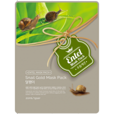 Face Mask Entel Snail (No DC) 10 ea/Pack