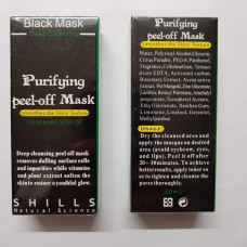 SHILLS Purifying Blackhead Mask to remove acne black 50 ml - No DC