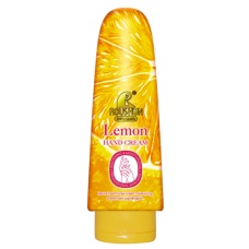 ROUSHUN Hand Cream Lemon 100 gram (12ea/Display Stand) - No DC