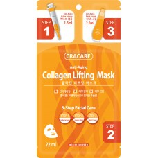 Face Mask CRACARE 3 Step Colagen Lifting Mask (10ea/Pack)  NO DC