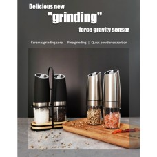 Battery-Operated Electric Pepper / Salt Mill Grinder  (20.2 x 6.3cm) Black - No DC