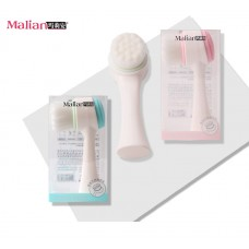 Malian Facial Pore Cleansing Silicone Brush 8583