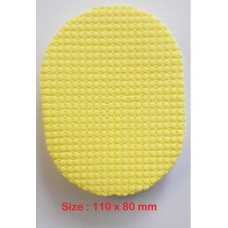 Malian Makeup Cleansing Sponge 110x70mm with the Hard Plastic Case MP-9193  (12ea/pack)