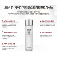 Age Intense Treatment  Essene 150 ml (No DC)