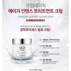 Age Intense Treatment Cream 85 gram (No DC)