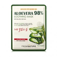 Face Mask Aloevera Soothing Mask 98% (No DC) 10ea
