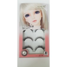 Kadingna Eyelash 6 pcs / set  No. 1 (12ea/pack)