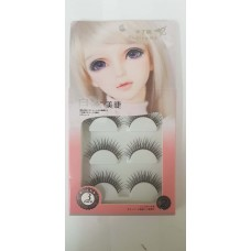 Kadingna Eyelash 6 pcs / set  No. 2 (12ea/pack)